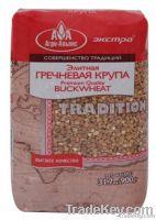 Buckwheat Elite