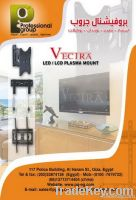Vectra Wall Mounts