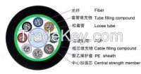 Standard Loose Tube light-armored Cable (GYTS)