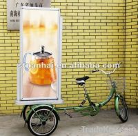 JNDX-3-S-2 Mobile ad tricycle with double-sided advertising