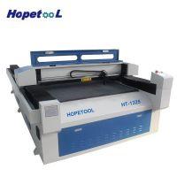 laser cutting machine laser cutter 1300*2500mm