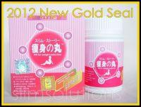 JAPAN HOKKAIDO SLIMMING PILLS CAPSULES EXTRA STRENGTH NEW GOLD SEAL 20