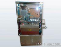 Canadian Standard Capsule Printing Machine