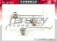 Spiral Battery Spring