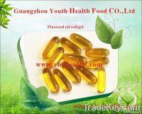Deep Sea Fish Oil softgel 1000mg health care supplement