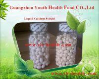Private Label OEM Liquid Calcium and Magnesium VD3 Softgel Capsule