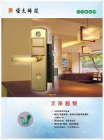 IB Button Solar  Lock
