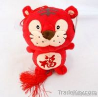 plush red mini tiger toy