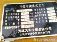 Used Dalian 15T Forklift
