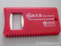 2012 hottest 3d bottle opener , key chian