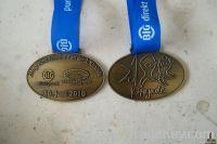 medal badge, sports medal , military medal