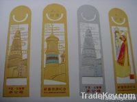 Custom bookmark, copper bookmarker , bookmark