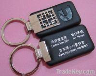 Key ring, key chain, key holder, Key ring with car logo
