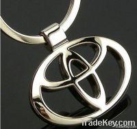 car logo keychain