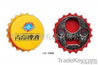 bottle opener, can opener, wine opener, metal opener, opener with key ring