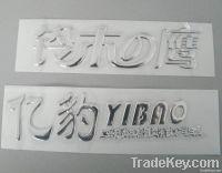 chromed logo, car accessory, brand logo, car emblem