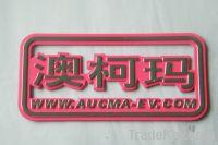 car sticker, electromibel label, 3D soft sticker