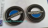 Car Chromed Emblems