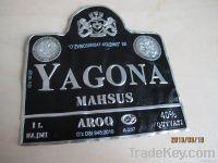 aluminum label, wine packing bottle sticker, Vodka label, embossed meta