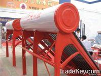 compact non pressure vacuum tube solar water heater