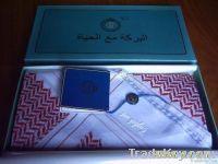 arabic yashmak/islam muslim yashmak