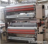 150cm high speed  water jet loom