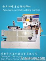 Automatic paint bucket/food/beverage/tin can body welding machine