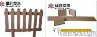 wpc fencing  parts