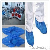 disposable plastic shoe cover making machine