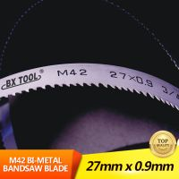 M42 and M51 bi-metal band saw blades &Carbide tipped band saw blades for cutting metal, kinds of steel