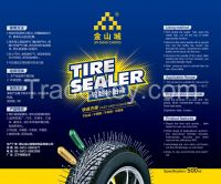tire sealant tyre sealant tire sealer tire inflator puncture free liquid puncture sealant