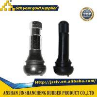 tire valve