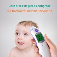 Digital Thermometer,infrared thermometer HK-DT8809C