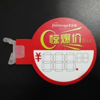 PP Label Sign Holder with Clip for Promotion