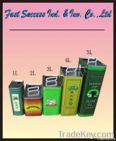 1L~5L Olive Oil Tin Cans