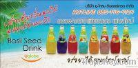 Basil Seed Drink - U-Globe