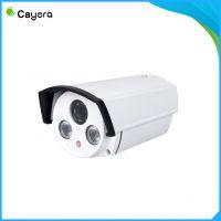 AHD IR Bullet ONVIF Camera