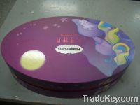 Packaging box/Paper box/ paper box/ rigid box