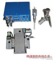 Welding seam tracker system