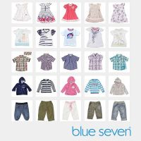 Mixed Kid's Clothing - Stock Clothes Wholesale