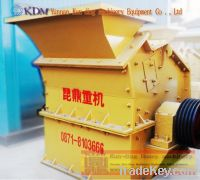 high-efficient fine impact crusher