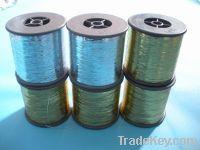 Acid alkaline-resistant dyeable metallic yarn