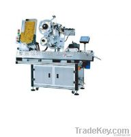 High-speed Horizontal Rolling labeling machine