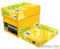 IKPLUS A4 70, 75, 80GSM COPY PAPER