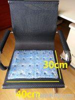 cool mat