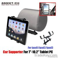 """car holder for 7""""-10.2"""" LCD Tablet pc/MID"""