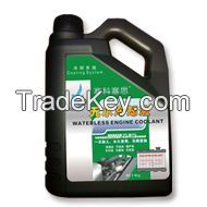 SK Waterless coolant