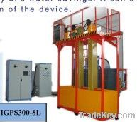 heat treatment device