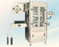 LTY-150 sleeve labeling machine