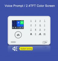 Home GSM Intelligent Alarm System